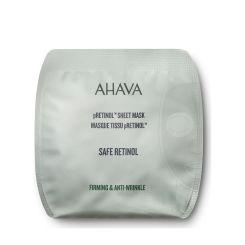 Ahava Safe Pretinol Sheet Mask 15 Pcs